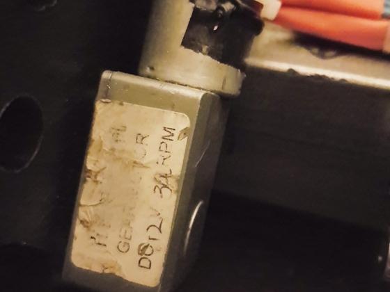 1349 Getriebemotor