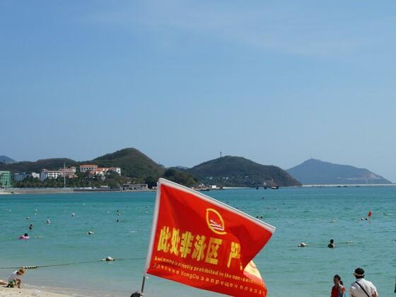 FMB World Cup 2018 / China - Hainan - Sanya